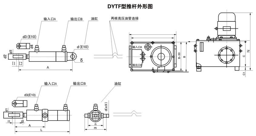 dytf型分体式液压推杆图片